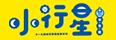 小行星logo